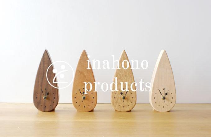 木の小物雑貨inahono products
