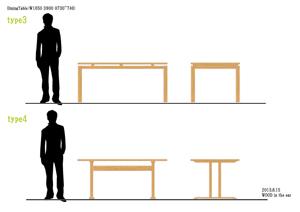 オーダー家具の図面