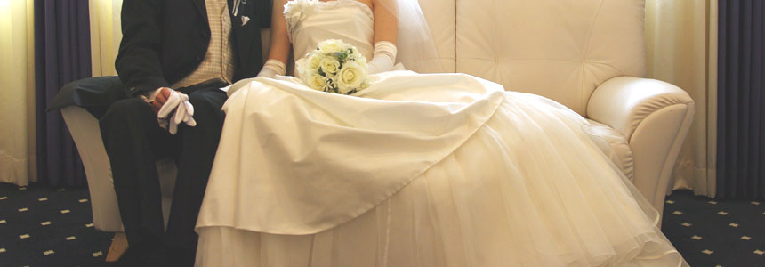 inahono wedding