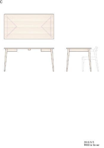 オーダー家具のデザイン案